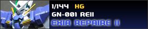 GN-001REII GUNDAM EXIA REPAIREII