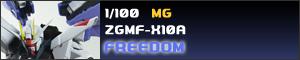 ZGMF-X10A FREEDOM