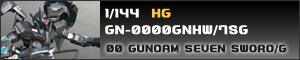 00 GUNDAM SEVEN SWORD/G