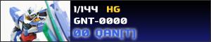 HG GNT-0000 00 QAN[T]